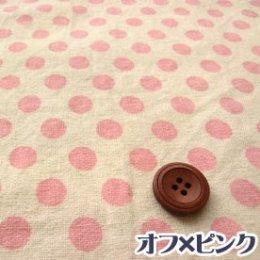 ผ้า cotton & linen ญี่ปุ่น ลายจุดชมพูพื้นขาว 10 mm. ขนาด 1/9 เมตร (33*45 ซม.)