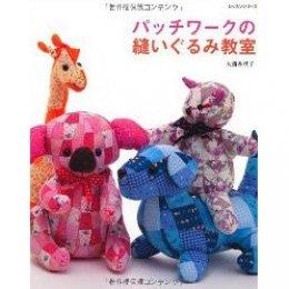 หนังสือทำตุ๊กตา Patchwork (แพทเทิร์นในเล่มค่ะ)