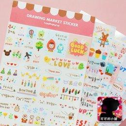 Drawing Market Sticker 6 in 1 ขนาด 8.5*14 cm.(PVC)
