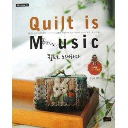 หนังสืองาน Quilt Utopia 14  เล่มนี้พิมพ์ไต้หวันนะคะ แพทเทิร์นในเล่ม
