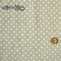 ผ้า cotton & linen ญี่ปุ่น ลายจุดขาวพื้นเบจ  4 mm. ขนาด 1/9 เมตร (33*45 ซม.)