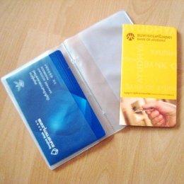 ไส้พลาสติกสำหรับใส่ Book Bank 10 เล่ม ขนาด 15*10.3 cm.