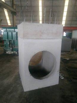 บ่อพักสำเร็จรูปพร้อมตัวปรับระดับ (Manhole with adapter)