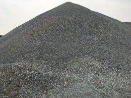 หินเกล็ด