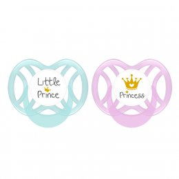 Symmetric Silicone Soother 0-6 mths