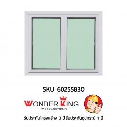 หน้าต่างบานเลื่อนคู่ ขนาด 150x110 cm.