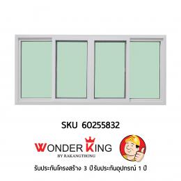หน้าต่างบานเลื่อน 4 บาน + มุ้งลวด ขนาด 240x110 cm.