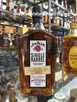 Jim Beam Single Barrel Bourbon 75cl