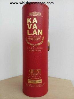 Kavalan Solist Sherry Cask Strength 70cl