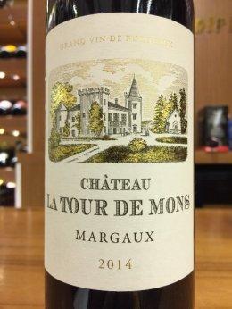 Chateau La Tour De Mons 2014