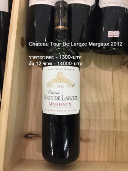 Chateau Tour De Laroze Margaux 2012