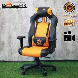 เก้าอี้ Gaming Chair By Immortal เฟอร์นิเจอร์สำหรับเกมส์มิ่ง