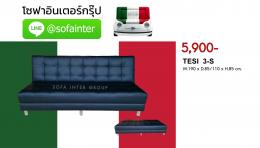 Sofa TESI(โซฟาหนังเทียม ) 3-S