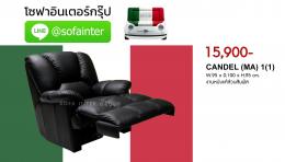 Sofa CANDEL(โซฟาหนังแท้) (MA) 1(1)
