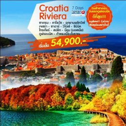 Croatia Riviera 7 Day 4Night by TK