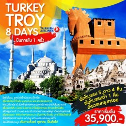 Turkey Troy 8 Days TK March