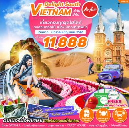 DELIGHT SOUTH VIETNAM 4D3N BY XJ