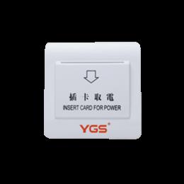 YGS-FK002