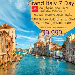 ITALY 7 วัน (EK)