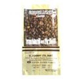 peaberry arabica กาแฟจากดอยช้างเมล็ดโทน
