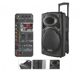 "Multi-functional mobile battery speakers 15"""