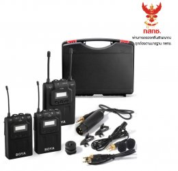 Boya BY-WM8  ไมค์ไร้สาย  UHF Wireless Microphone