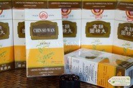 จินซอหยวน (Chin So Wan) กิมซ่อกู๊เจงอี๊