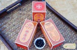 ยาเม็ดไผ่ซิกตัน ตราเหรียญแดง (Pai Shi Tan Pills)