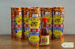ยูยีออยล์ (Yu Yee Oil)