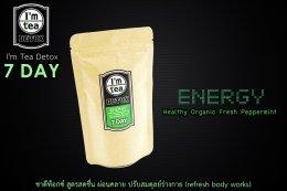 ชาดีท็อกซ์ สูตร ENERGY 7 DAYS