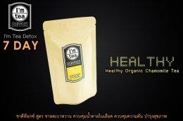 ชาดีท็อกซ์ สูตร Healthy 7 DAYS