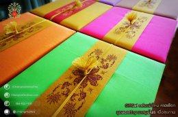 ชุดชงชาเซรามิก กล่องผ้าไหม (คาดเชือก) สีเขียว
