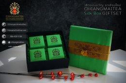 ชุดของขวัญ ชาเชียงใหม่ กล่องผัาไหมสีเขียว
