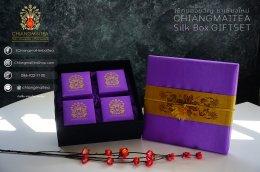 ชุดของขวัญ ชาเชียงใหม่ กล่องผัาไหมสีม่วง