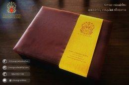 ชุดกิ๊ฟเซ็ท กล่องผ้าไหม (ชุดชงชาเซรามิก) สีน้ำตาล
