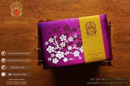 ชุดของขวัญชาเพื่อสุขภาพ กล่องผ้าไหม สีม่วง