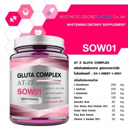 SOW01