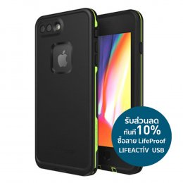 LifeProof Fre for iPhone 8Plus - NIGHT LITE