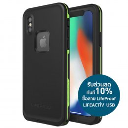 LifeProof Fre for iPhoneX - NIGHT LITE