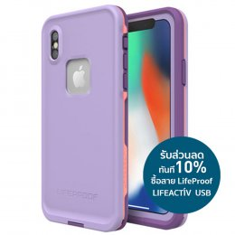 LifeProof Fre for iPhoneX - CHAKRA