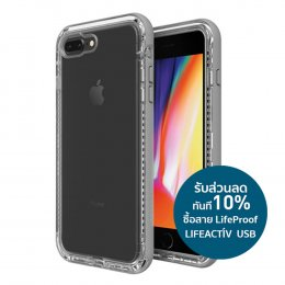 LifeProof Next Series for iPhone 8 Plus and iPhone 7 Plus, Beach Pebble