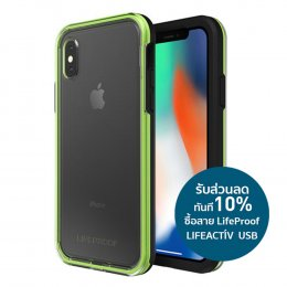 LifeProof Slam Series for iPhone X - Night Flash