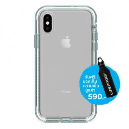 LifeProof Next Series for iPhone X - Seaside