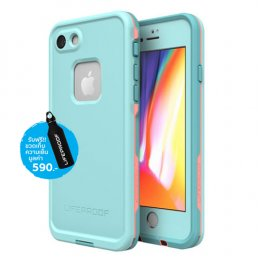 LifeProof Fre for iPhone 8 - WIPEOUT