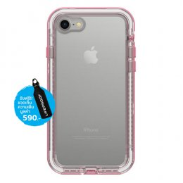 LifeProof Next Series for iPhone 8 and iPhone 7- Cactus Rose