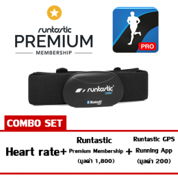 Runtastic Heart Rate - Combo SET 2