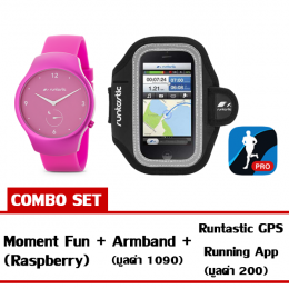 Runtastic Moment Fun - Raspberry Combo SET 1