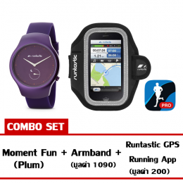 Runtastic Moment Fun - Plum Combo SET 1