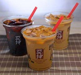 สติ๊กเกอร์ตราสินค้าสำหรับร้านกาแฟ
