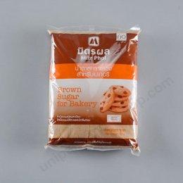 น้ำตาลทรายแดง 1 kg (brown sugar for bakery)